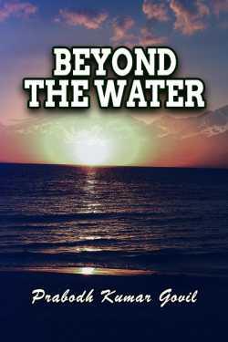 Beyond The Water by Prabodh Kumar Govil