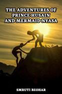 The Adventures of Prince Husain and Mermaid Nyasa by Smruti Beohar in English