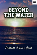 Beyond The Water - 2 by Prabodh Kumar Govil in English