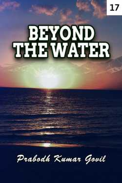 Beyond The Water - 17 by Prabodh Kumar Govil in English