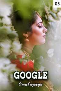 Google - 5