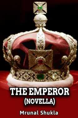The Emperor by Mrunal Shukla