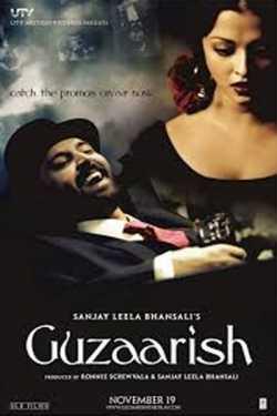 Gujarish - ichchhamrutyu ane prem by Lichi Shah in Gujarati