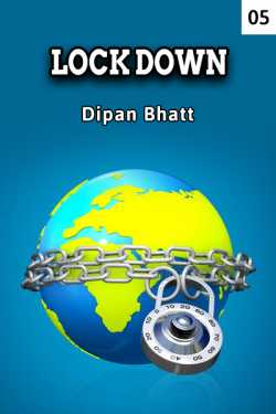 Lock Down 5 by Dipan bhatt in English