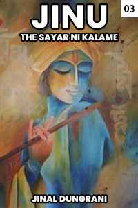 jinu the sayar ni kalame - 3