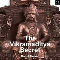 The Vikramaditya Secret - Chapter 15