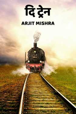 The Train by Arjit Mishra in Hindi