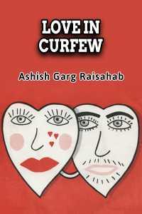 love in curfew