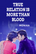 true relation is more than blood by Monika in English
