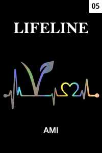 Lifeline - 5 - last part