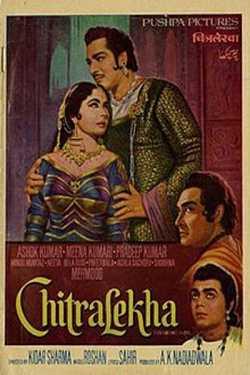 Chitralekha - moh, bhog ane tyag by Lichi Shah in Gujarati