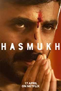 hasmukh (web series review) by Rahul Chauhan in Gujarati