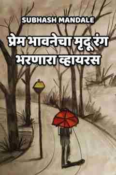 subhash palekar books in gujarati pdf free download