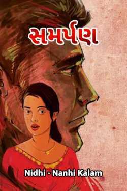 સમર્પણ by Nidhi_Nanhi_Kalam_ in :language