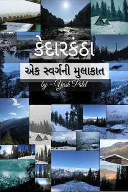 Kedarkantha - A journey towards heaven - 1 by Yash Patel in Gujarati