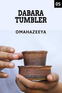 Dabara Tumbler - 5