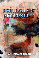 Portraits Of Modern Life - Another Weekend- 1 by Anupma Prakash in English