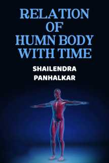 RELATION OF HUMN BODY WITH TIME by Shailendra Panhalkar in English