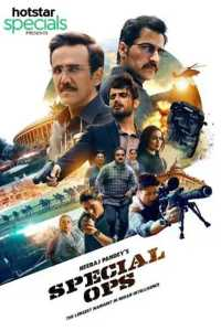 REVIEW: SPECIAL OPS - Web Series