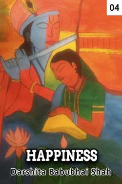 Happiness - 4 by Darshita Babubhai Shah in English