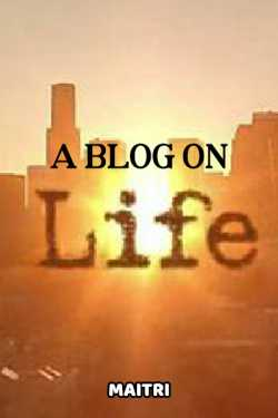 A Blog On Life by Maitri in Gujarati