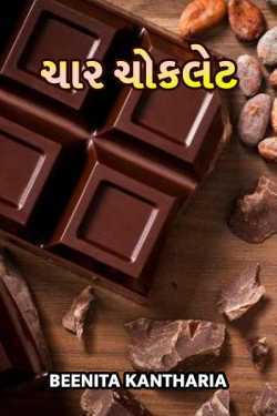 Four chocolate by Beenita Kantharia in Gujarati