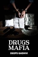 Deeps Gadhvi દ્વારા Drugs Mafia ગુજરાતીમાં