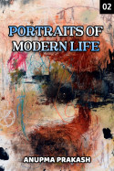 Portraits of Modern Life - The gingerly rebellion - 2 by Anupma Prakash in English