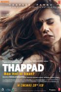 थप्पड़ - बस इतनी सी बात बुक Rishi Sachdeva द्वारा प्रकाशित हिंदी में