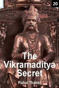 The Vikramaditya Secret - Chapter 20