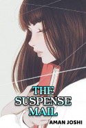The Suspense Mail by Aman Joshi in English