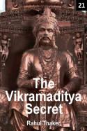 The Vikramaditya Secret - 21 by Rahul Thaker in English