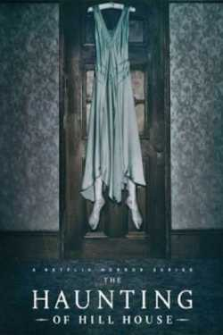 The Haunting of Hill House by Sarvesh Saxena in Hindi