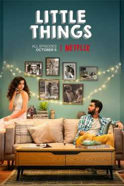 Little Things - Review by Nish in Hindi