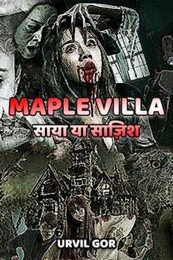 MAPLE VILLA - 1 by Urvil Gor in Hindi