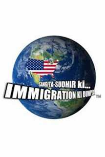 Immigration Ki Duniya Webseries  Review by Hemakshi Thakkar in English