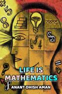 life is Mathematics बुक Anant Dhish Aman द्वारा प्रकाशित हिंदी में