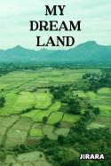 My Dream Land by JIRARA in English