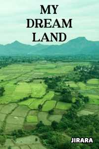 My Dream Land