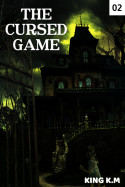 The cursed game... - 2 by King K.M in English