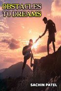 Obstacles to Dreams by sachin patel in English