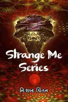 Strange Me Series by નિ શબ્દ ચિંતન in English