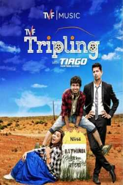 TVF tripling season-1 by Nikunj Patel in Hindi