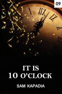 It is 10 clock - 9 by Sunil Kapadia in English
