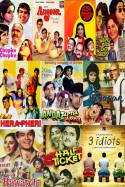 હાસ્યની રમઝટ બોલાવતી ૧૦ સર્વશ્રેષ્ઠ હિન્દી કોમેડી ફિલ્મો by Khajano Magazine in Gujarati