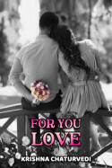 For You Love - 1 by Krishna Chaturvedi in English