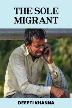 The sole migrant by Deepti Khanna in English