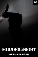 Murder @night - 2 बुक Abhishek Hada द्वारा प्रकाशित हिंदी में