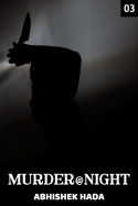 Murder @night - 3 बुक Abhishek Hada द्वारा प्रकाशित हिंदी में