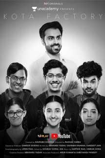 Kota Factory - Web Series बुक Priya Saini द्वारा प्रकाशित हिंदी में